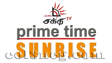 Shakthi Prime Time Sunrise 20-03-2020