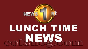 Sirasa Lunch Time News 25-05-2020