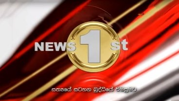 sirasa-news-1st-7.00-pm-24-01-2021