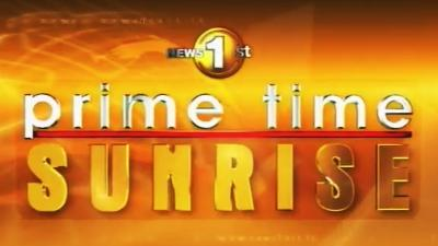 Sirasa Prime Time Sunrise 07-04-2021