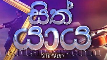 sith-yaya-20-04-2021