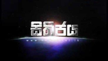 sithijaya-14-08-2020