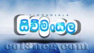 siwmansala-30-09-2020