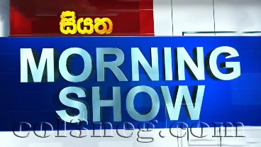 Siyatha Morning Show 11-01-2021