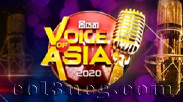 Siyatha Voice of Asia 2020 - 22-02-2020 Part 1