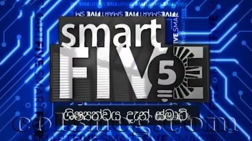 smart-five-25-10-2020