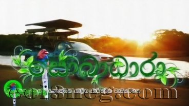 Sobadhara 21-02-2020
