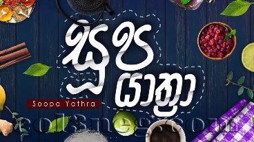 soopa-yathra-25-01-2021