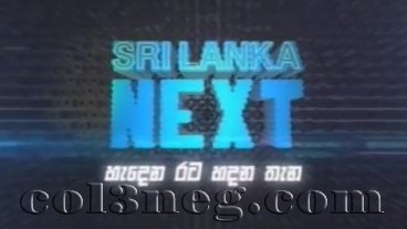 Sri Lanka Next 27-05-2020