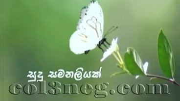sudu-samanaliyak-episode-28