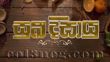 sukhee-deeghayu-08-10-2021