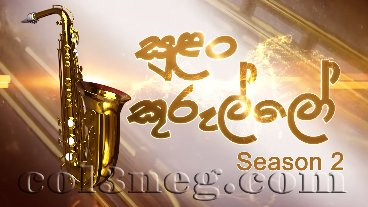 sulan-kurullo-season-2-episode-11