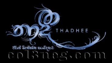 thadhee-episode-12