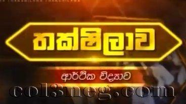 thakshilawa-a-l-economics-18-09-2020