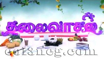 Thalaivasal 11-02-2020