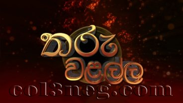 tharu-walalla-26-10-2020