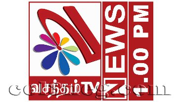 vasantham-tv-news-1.00-pm-16-04-2021