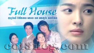 full-house-episode-45