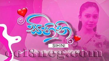 sihini-(119)-12-10-2020