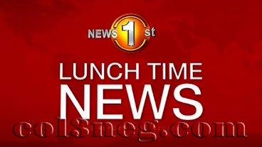 sirasa-lunch-time-news-12-10-2020
