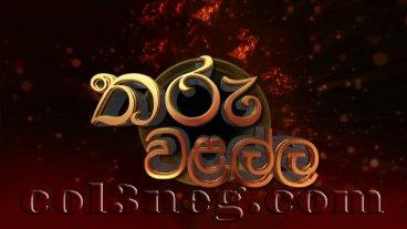 tharu-walalla-12-10-2020