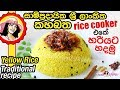 Ape Amma - Fish recipe for lunchbox 15-09-2019
