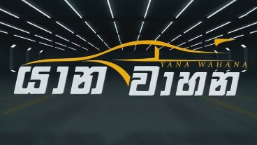 Yana Wahana 11-01-2020