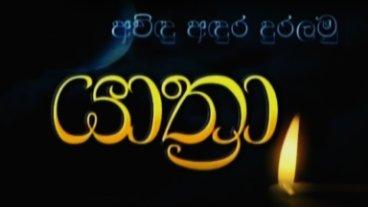 yathra-06-07-2020